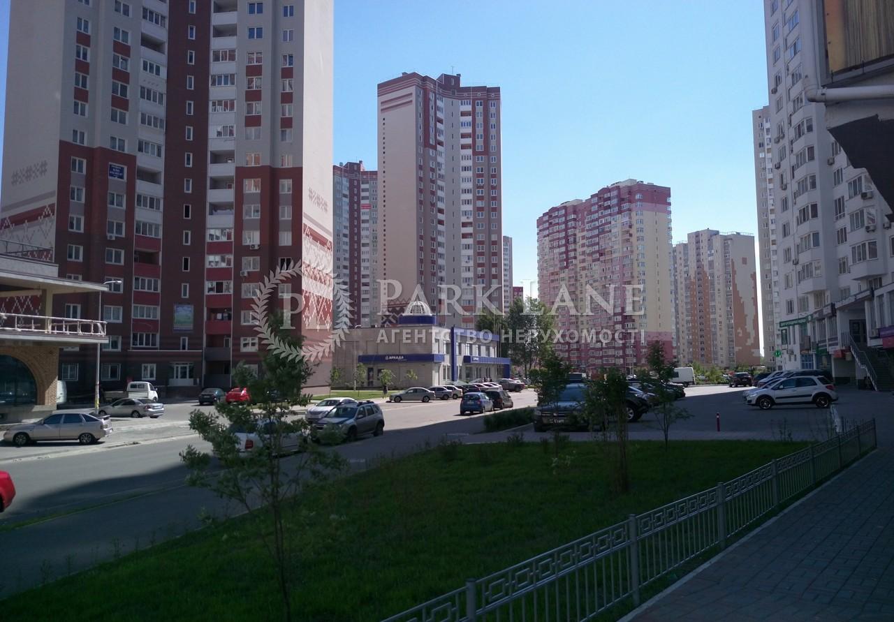 Квартира ул. Софии Русовой, 26, Киев, Z-233323 - Фото 9