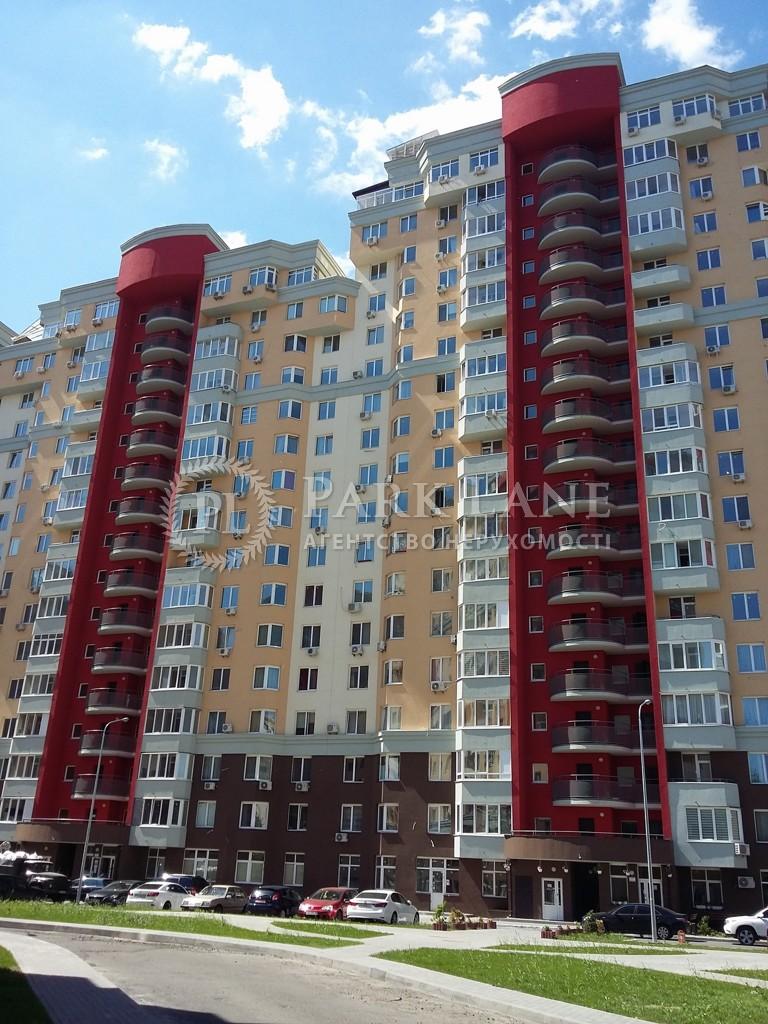 Квартира ул. Ломоносова, 46/1, Киев, I-30301 - Фото 16