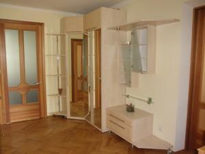 Квартира Z-740396, Грушевского Михаила, 34а, Киев - Фото 11