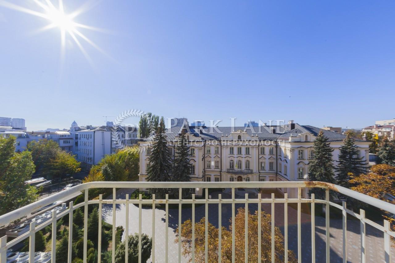 Квартира вул. Орлика П., 10, Київ, B-94868 - Фото 24
