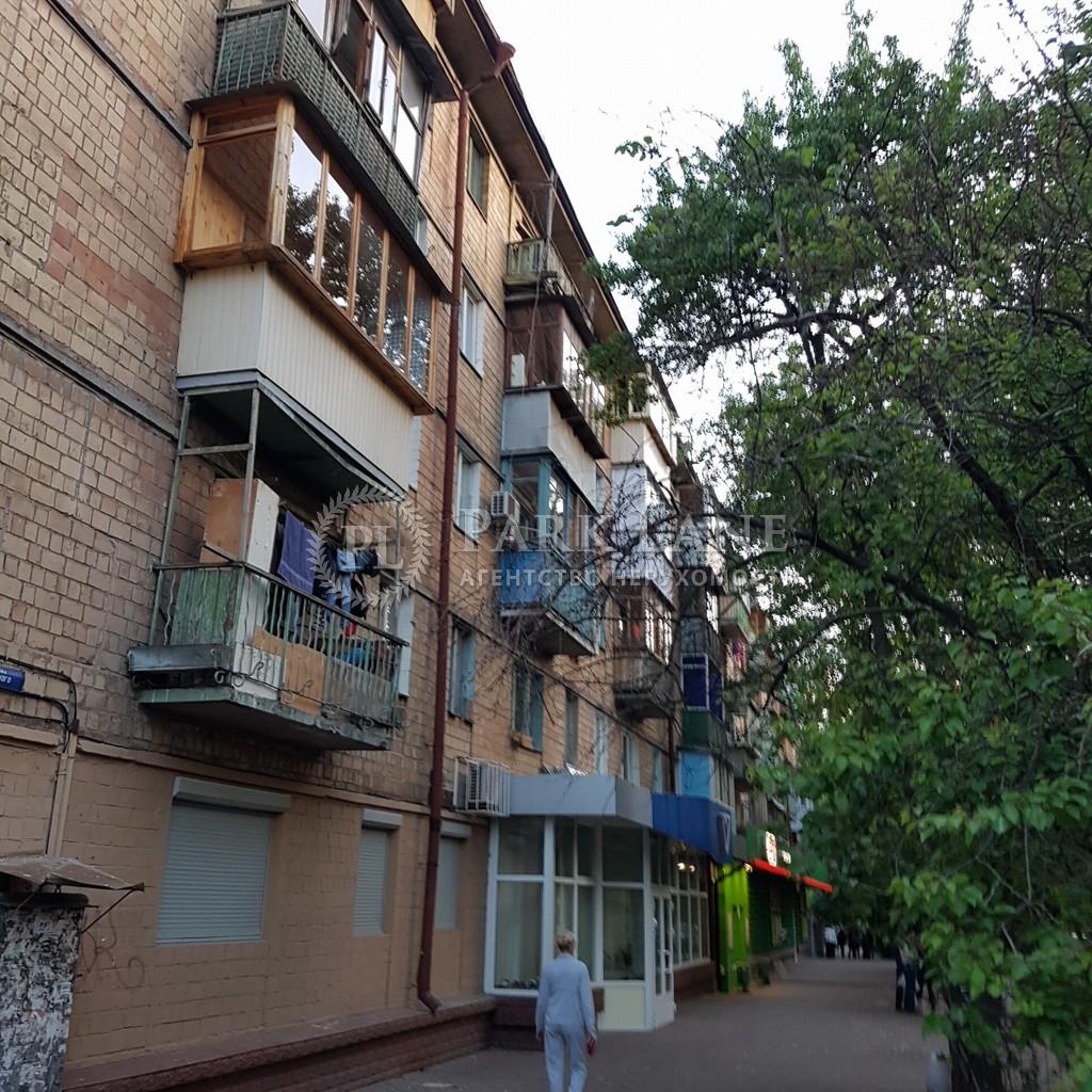 Квартира Z-782928, Белецкого Академика, 3, Киев - Фото 1
