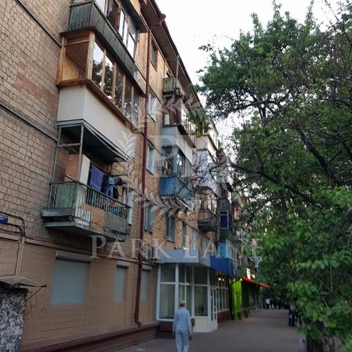 Квартира Белецкого Академика, 3, Киев, Z-782928 - Фото