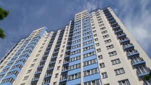 Квартира L-25455, Демеевская, 16, Киев - Фото 3