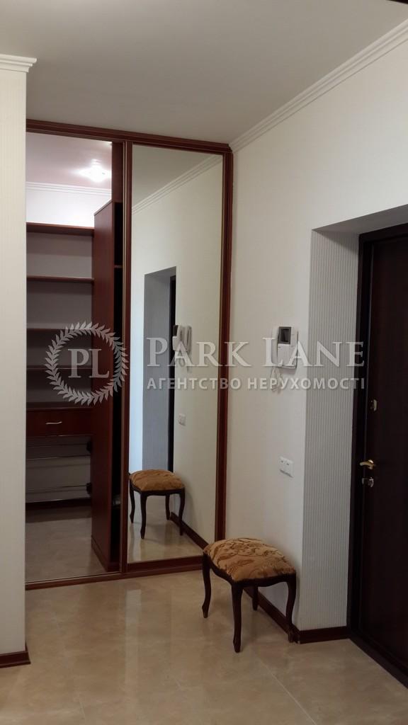 Квартира J-11160, Кудряшова, 16, Киев - Фото 20