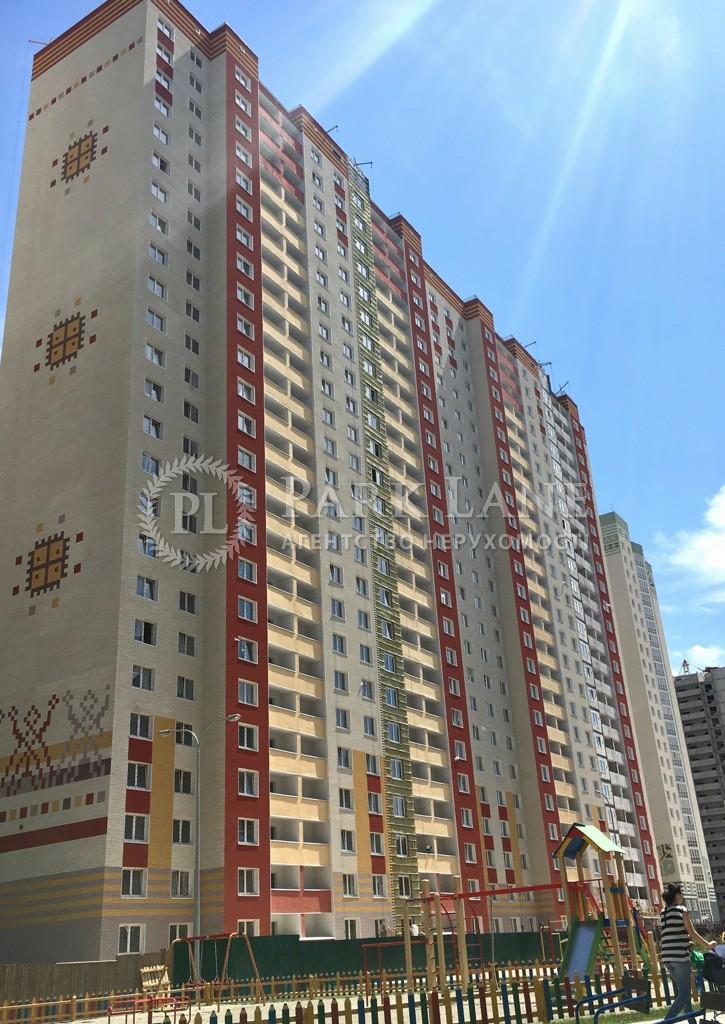 Квартира K-29173, Гмирі Б., 14б, Київ - Фото 2