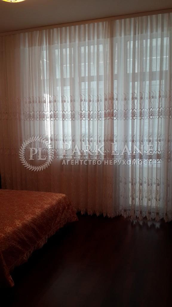 Квартира J-11160, Кудряшова, 16, Киев - Фото 10