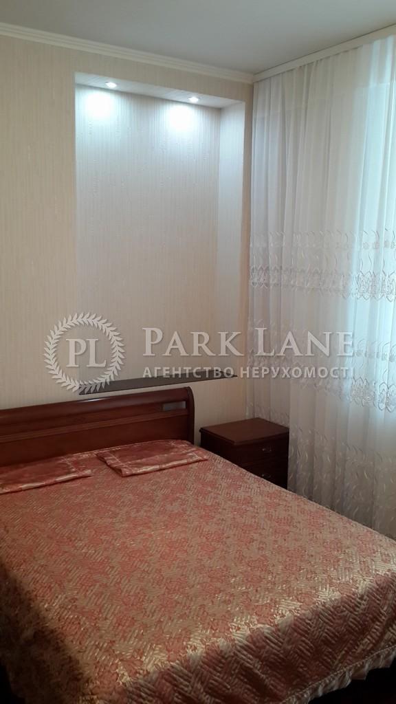 Квартира J-11160, Кудряшова, 16, Киев - Фото 12