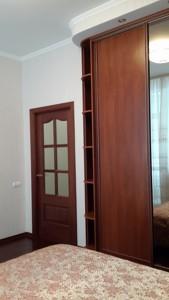 Квартира J-11160, Кудряшова, 16, Киев - Фото 13