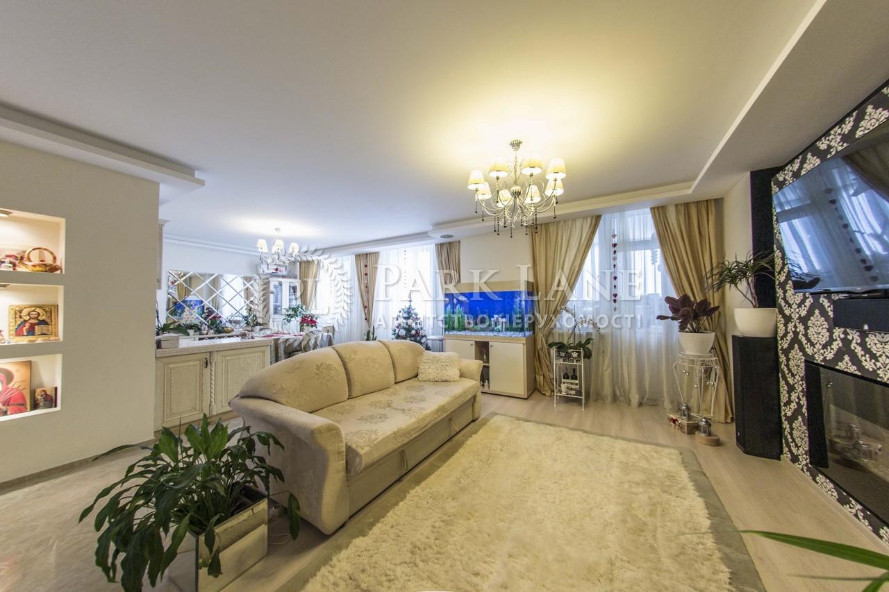 Квартира ул. Левитана, 3, Киев, J-22492 - Фото 6