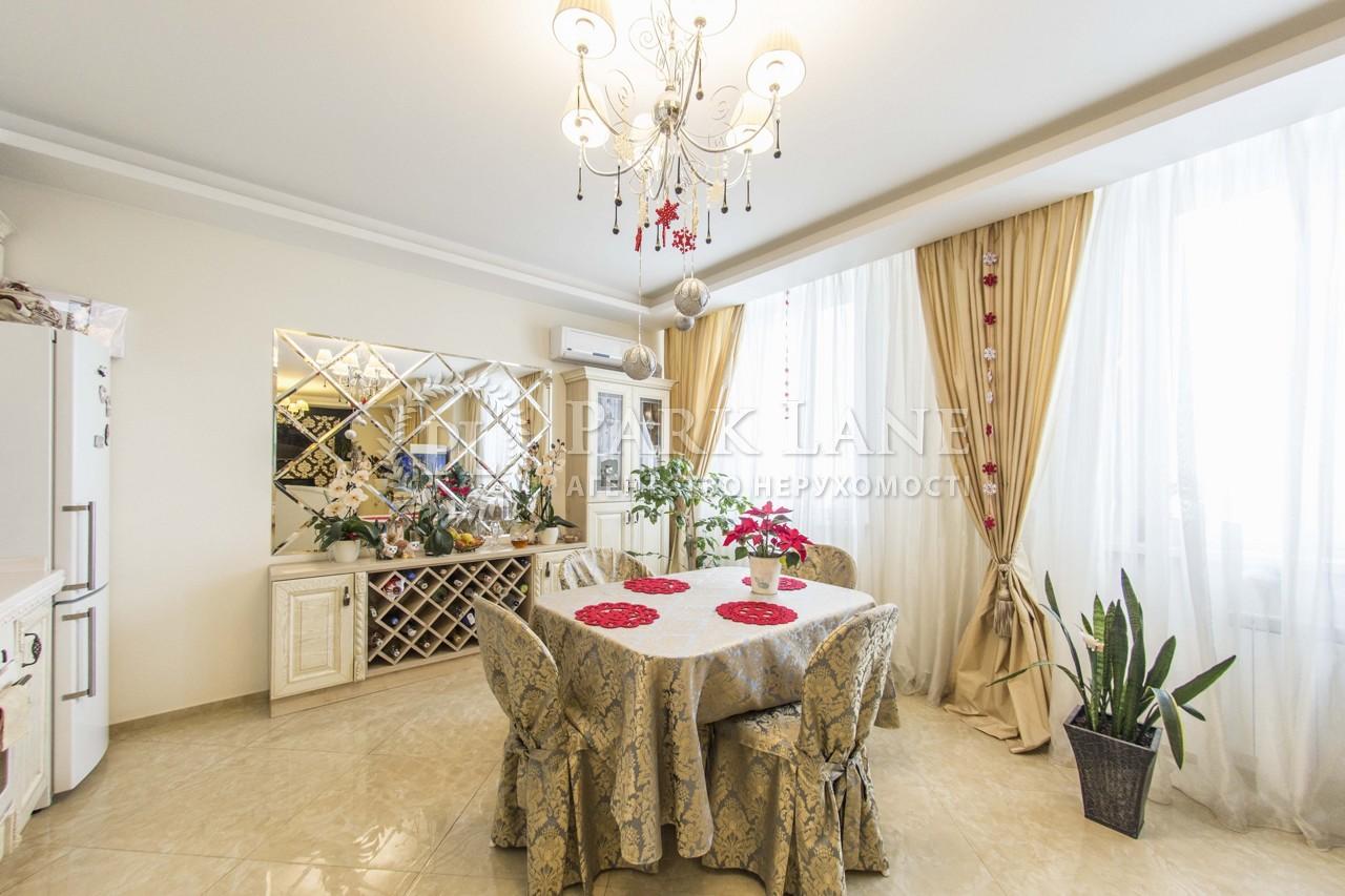 Квартира ул. Левитана, 3, Киев, J-22492 - Фото 17