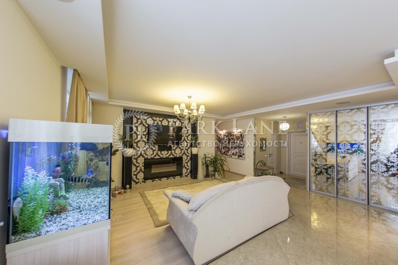 Квартира ул. Левитана, 3, Киев, J-22492 - Фото 3