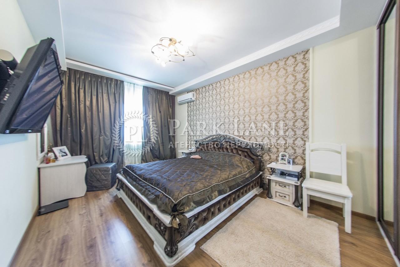 Квартира ул. Левитана, 3, Киев, J-22492 - Фото 12