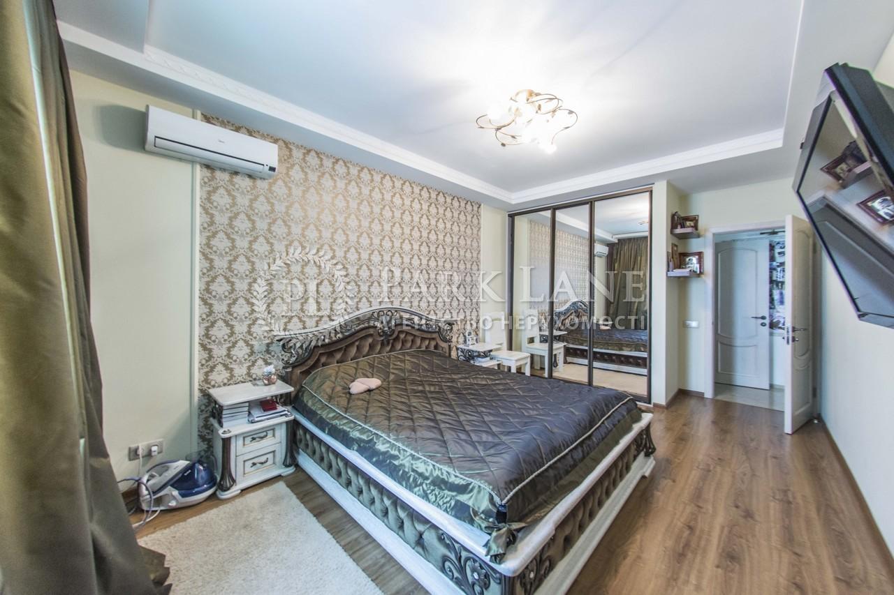 Квартира ул. Левитана, 3, Киев, J-22492 - Фото 13