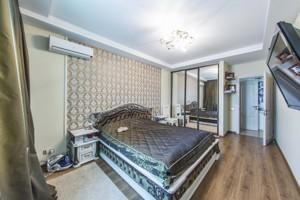 Квартира J-22492, Левитана, 3, Киев - Фото 14