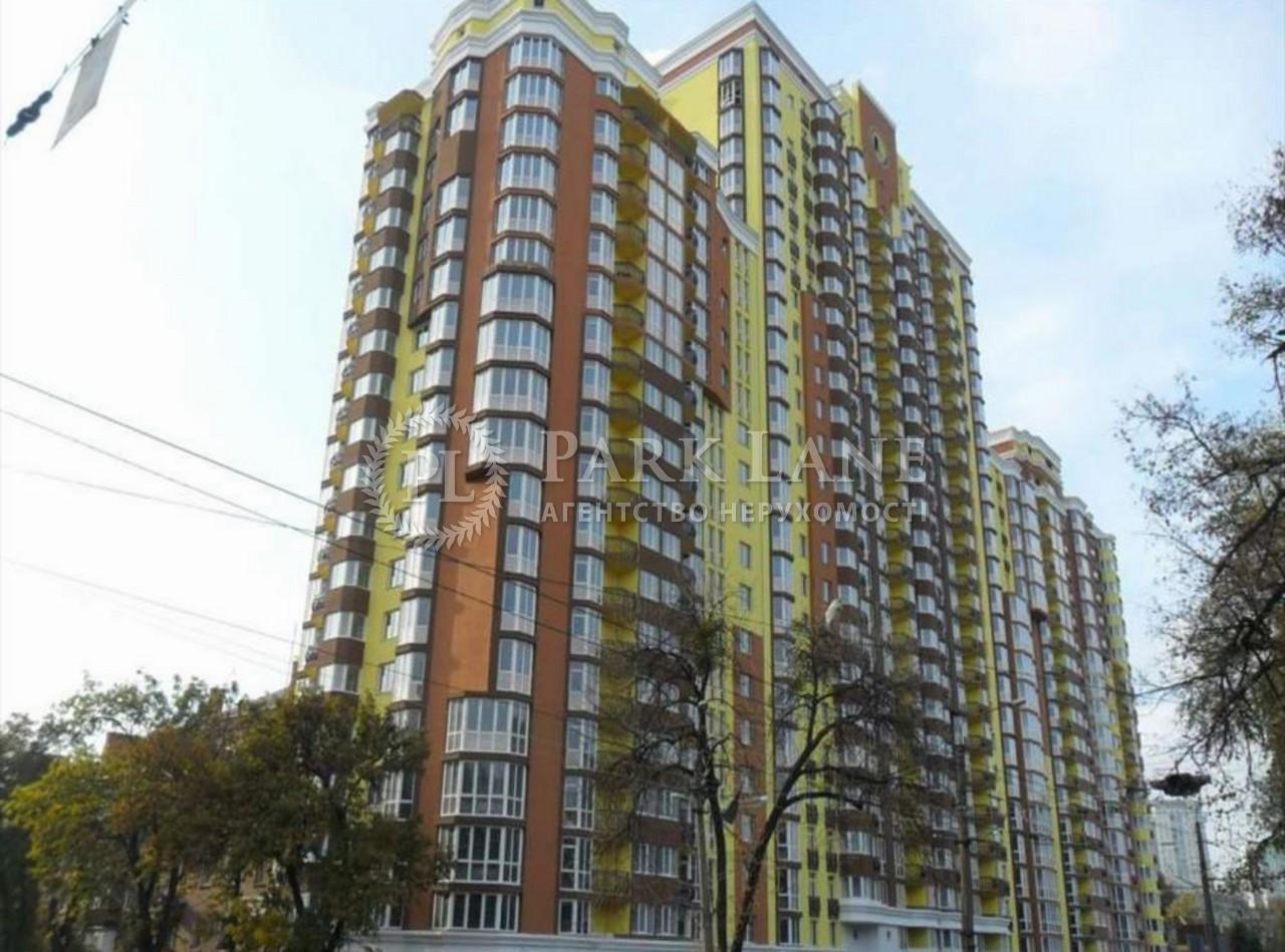 Квартира ул. Коперника, 3, Киев, I-29852 - Фото 3