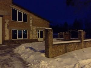 Нежитлове приміщення, Z-1834505, Київська, Калинівка (Макарівський) - Фото 1
