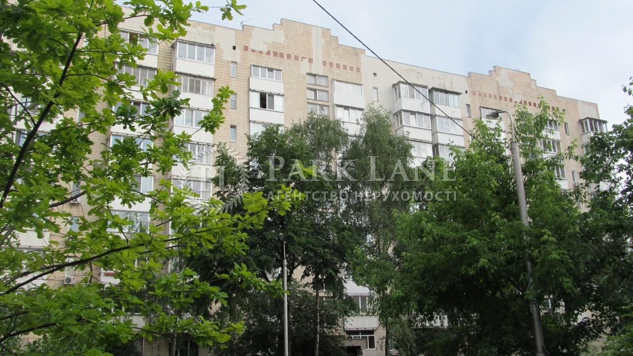 Квартира ул. Бульварно-Кудрявская (Воровского) , 7б, Киев, R-13833 - Фото 1