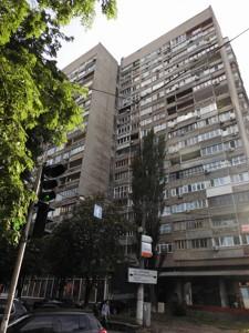 Квартира L-27831, Хмельницького Богдана, 39, Київ - Фото 1