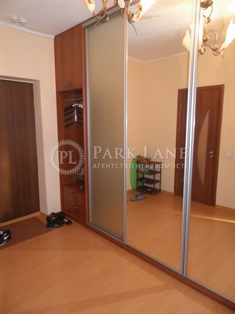 Квартира Перемоги просп., 131, Київ, A-79469 - Фото 11