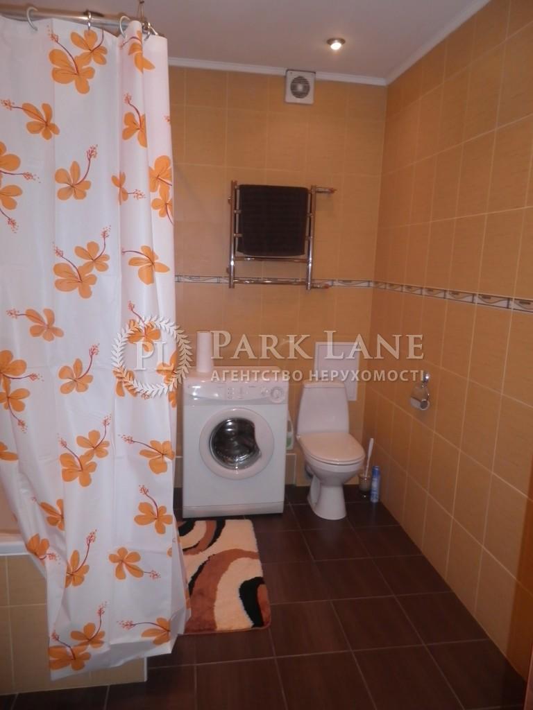 Квартира Перемоги просп., 131, Київ, A-79469 - Фото 7