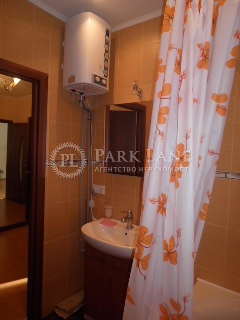 Квартира Перемоги просп., 131, Київ, A-79469 - Фото 9