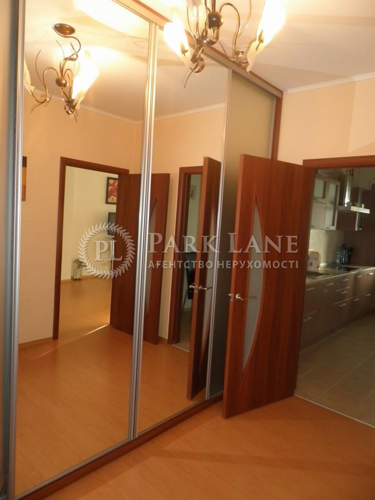 Квартира Перемоги просп., 131, Київ, A-79469 - Фото 10