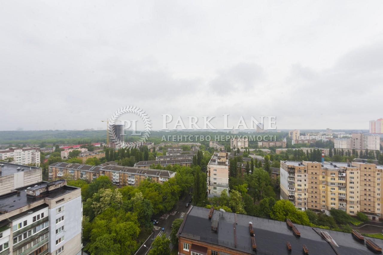 Квартира Коломыйский пер., 17/31а, Киев, R-2112 - Фото 20