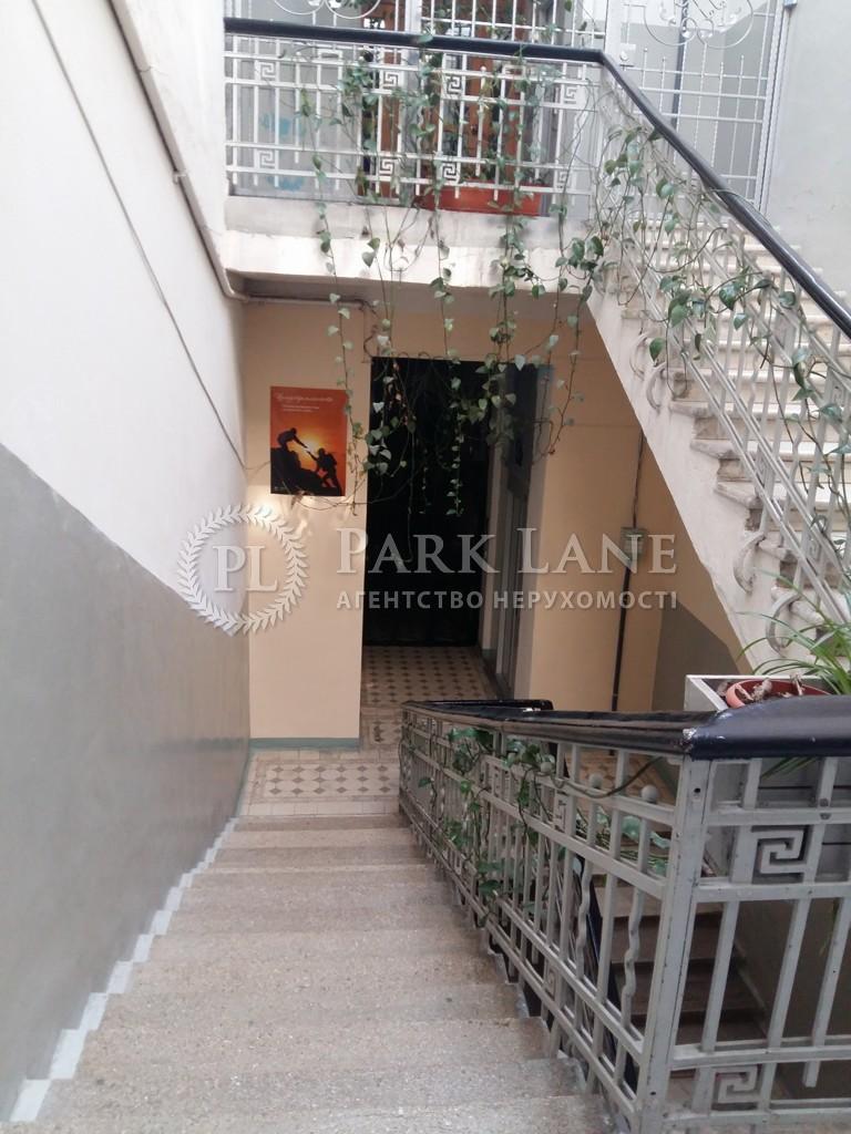Квартира ул. Антоновича (Горького), 10, Киев, E-14530 - Фото 21