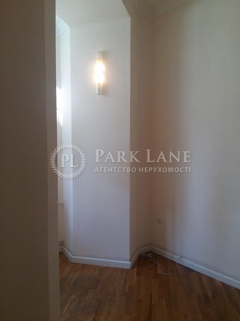 Квартира ул. Антоновича (Горького), 10, Киев, E-14530 - Фото 9