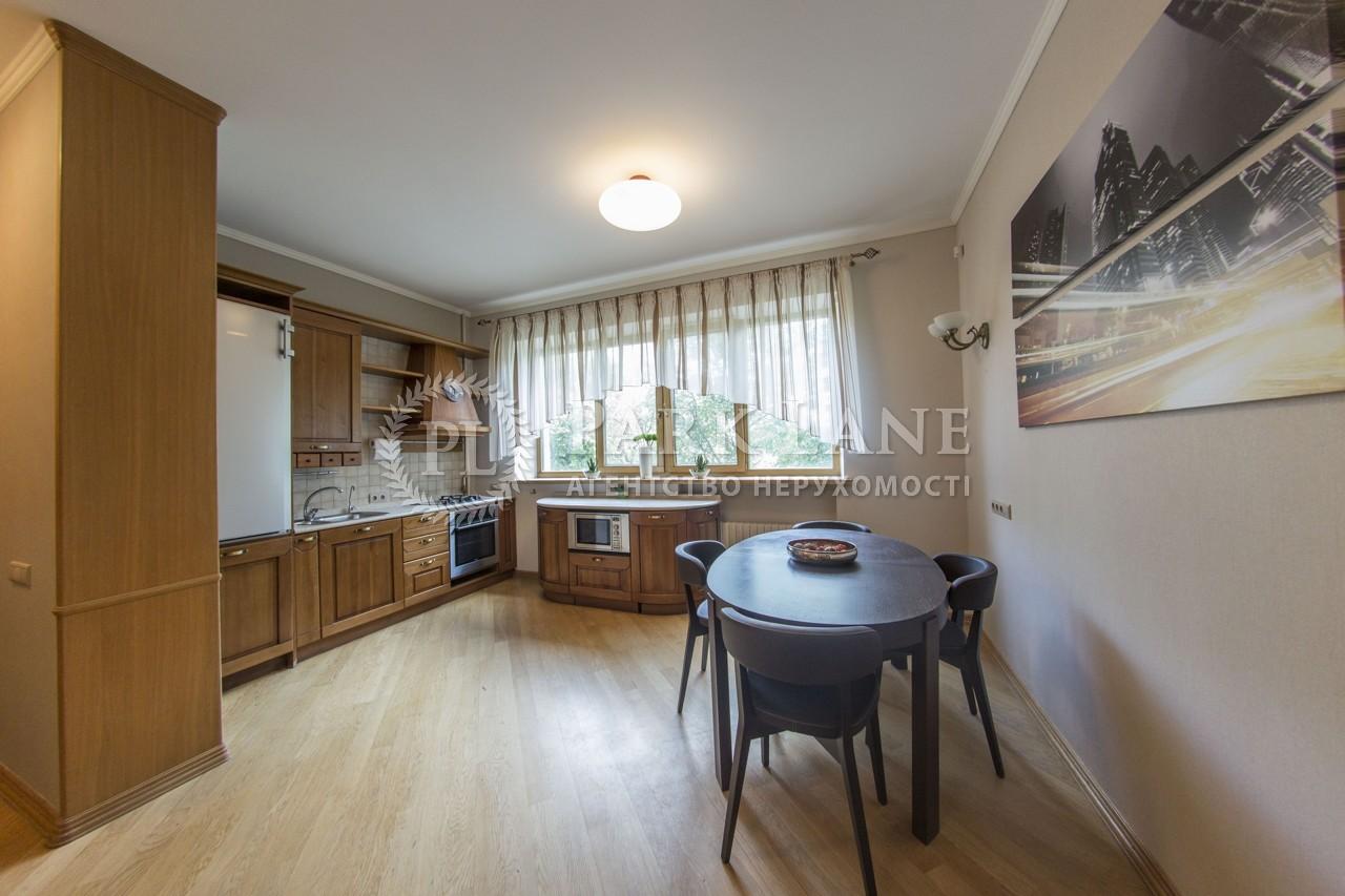 Квартира ул. Грушевского Михаила, 34а, Киев, B-94870 - Фото 15