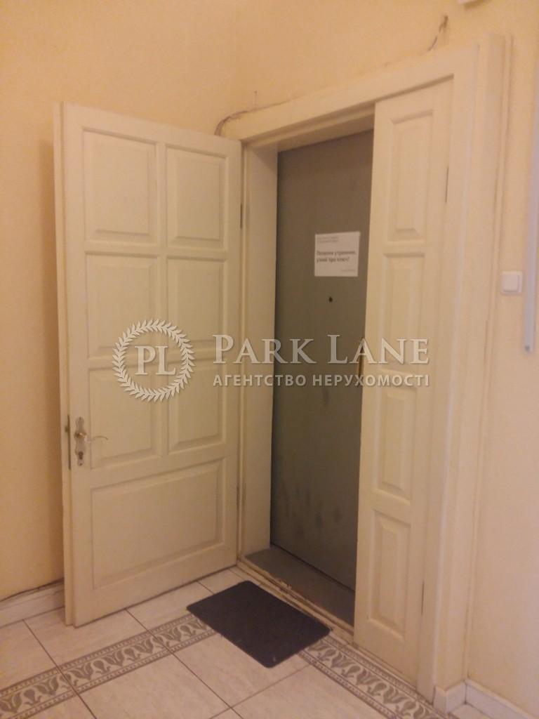 Квартира ул. Антоновича (Горького), 10, Киев, E-14530 - Фото 16