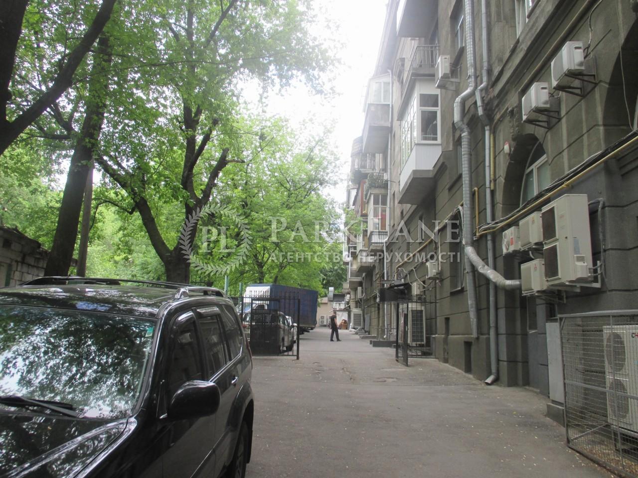 Квартира ул. Крещатик, 15, Киев, R-8476 - Фото 30
