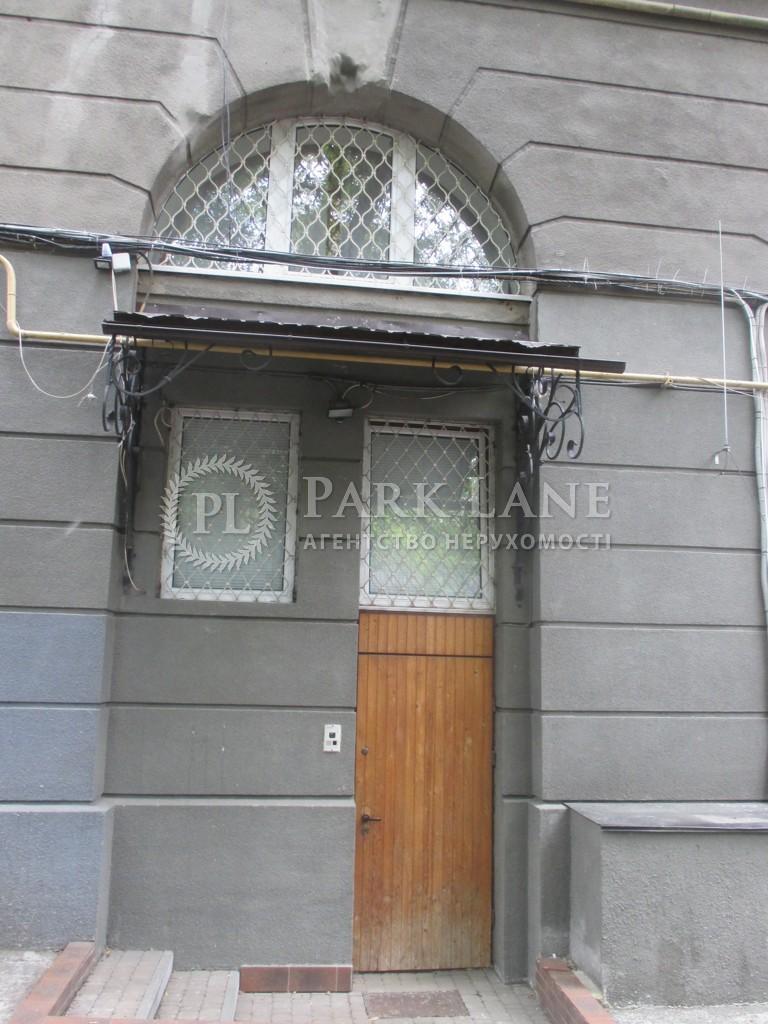 Квартира ул. Крещатик, 15, Киев, R-8476 - Фото 28