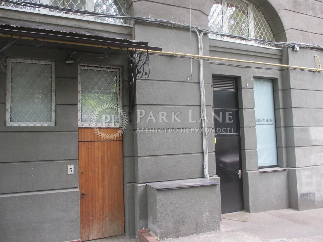 Квартира ул. Крещатик, 15, Киев, R-8476 - Фото 29