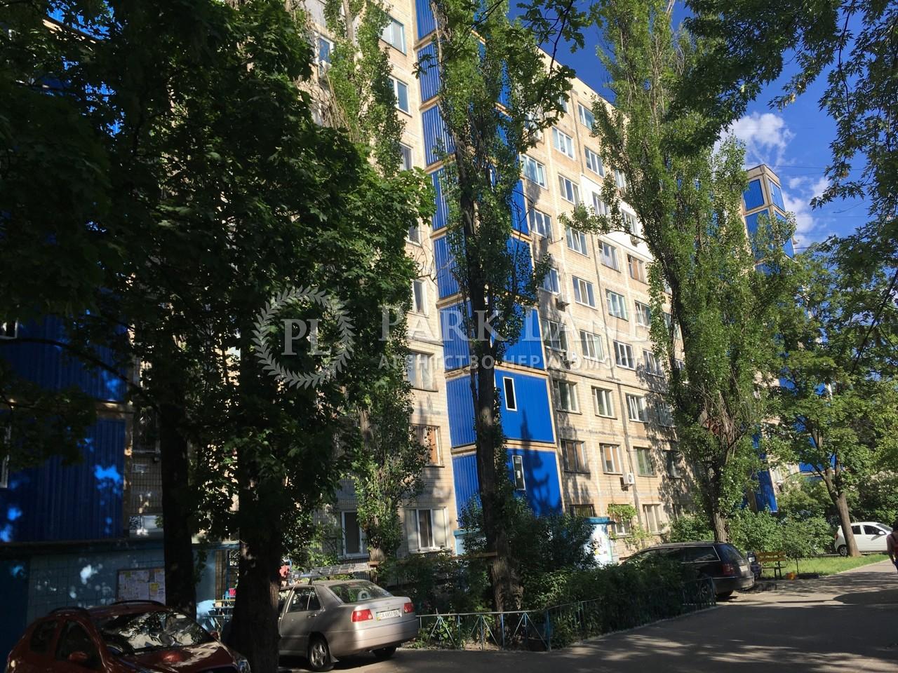 Квартира B-94109, Шолом-Алейхема, 8а, Київ - Фото 1