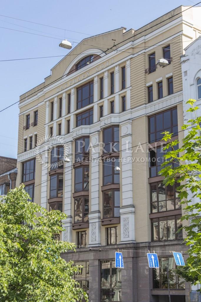 Бізнес-центр, вул. Саксаганського, Київ, J-24001 - Фото 1
