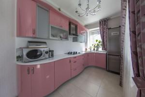 Будинок K-24702, Козин (Конча-Заспа) - Фото 26