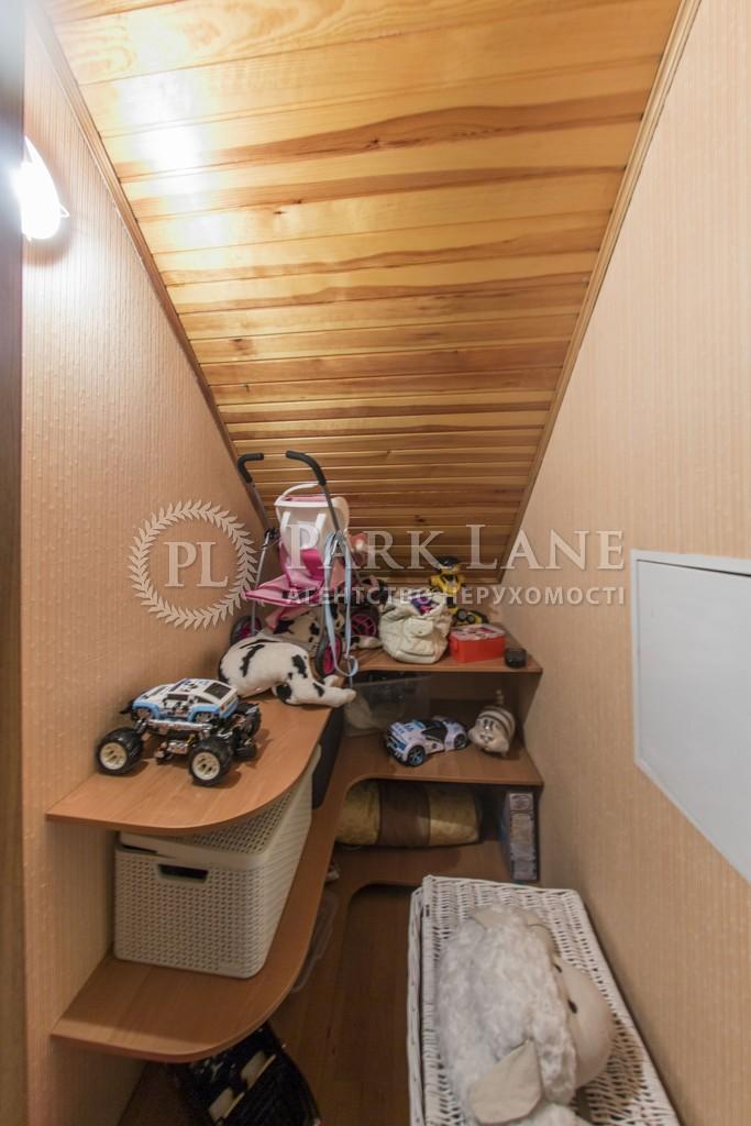 Будинок K-24702, Козин (Конча-Заспа) - Фото 34