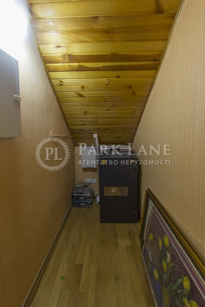 Будинок K-24702, Козин (Конча-Заспа) - Фото 35