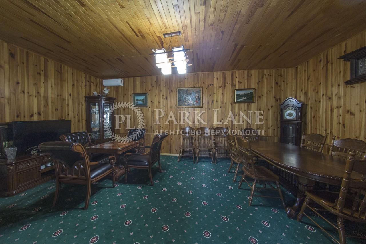 Будинок K-24702, Козин (Конча-Заспа) - Фото 53