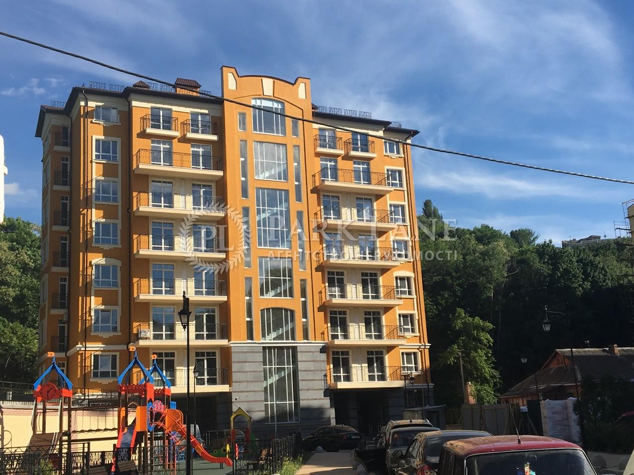 Квартира вул. Дегтярна, 19, Київ, A-108362 - Фото 1