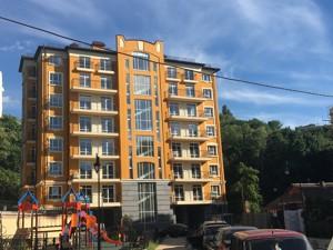 Квартира Z-743241, Дегтярна, 19, Київ - Фото 1