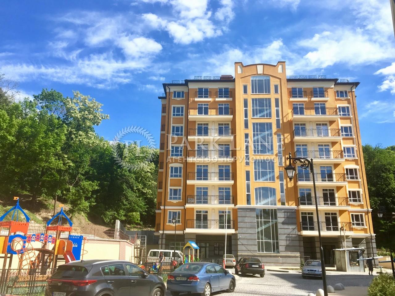 Квартира вул. Дегтярна, 19, Київ, A-108362 - Фото 19