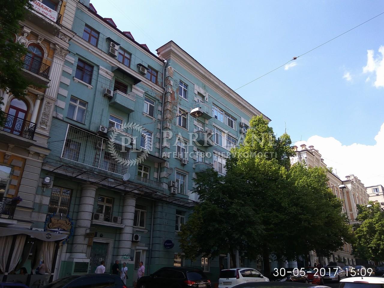 Квартира ул. Лысенко, 8, Киев, J-911 - Фото 1