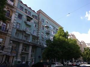 Квартира R-34111, Лысенко, 8, Киев - Фото 1