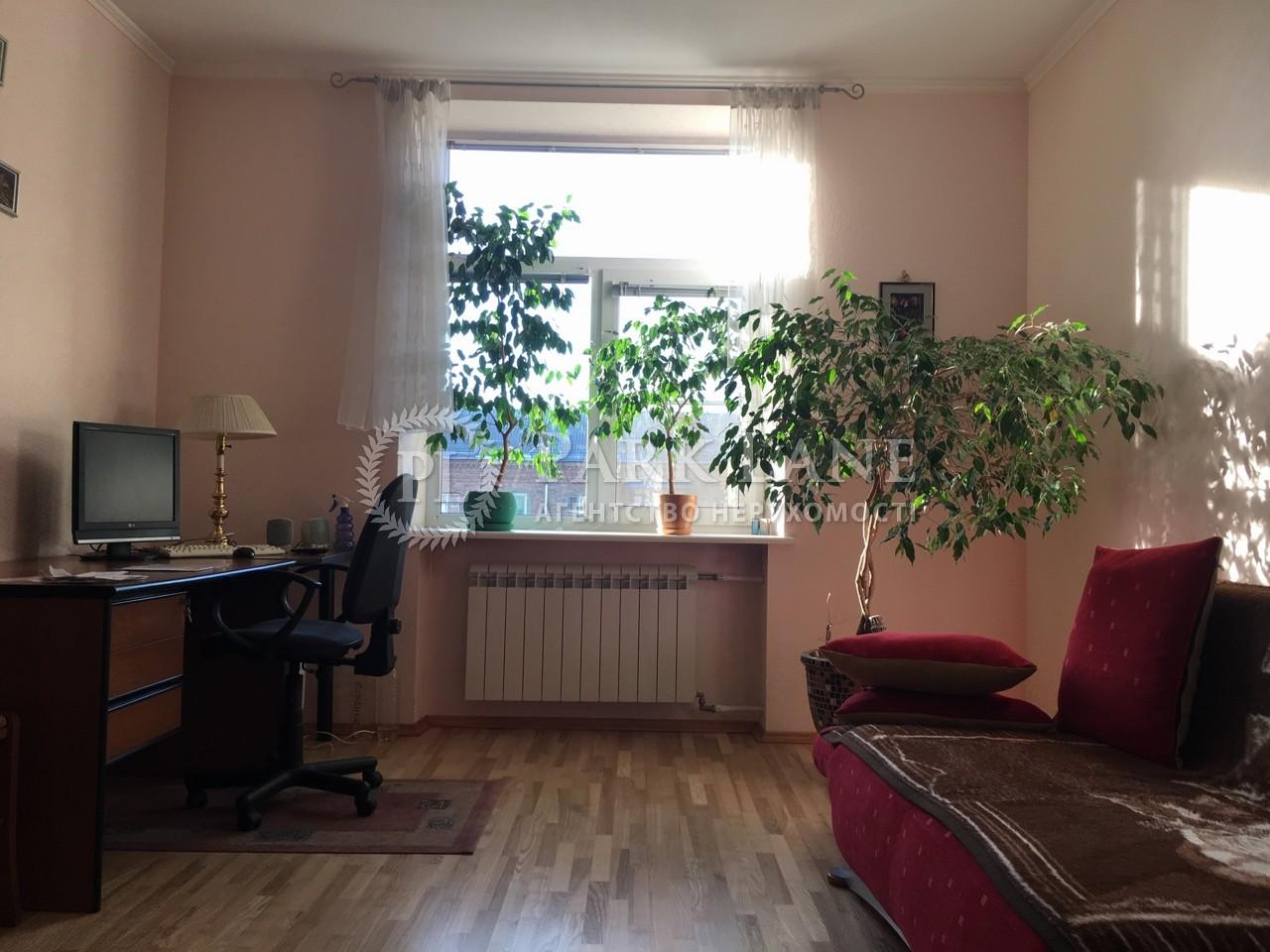 Квартира ул. Василевской Ванды, 14, Киев, Z-28270 - Фото 2
