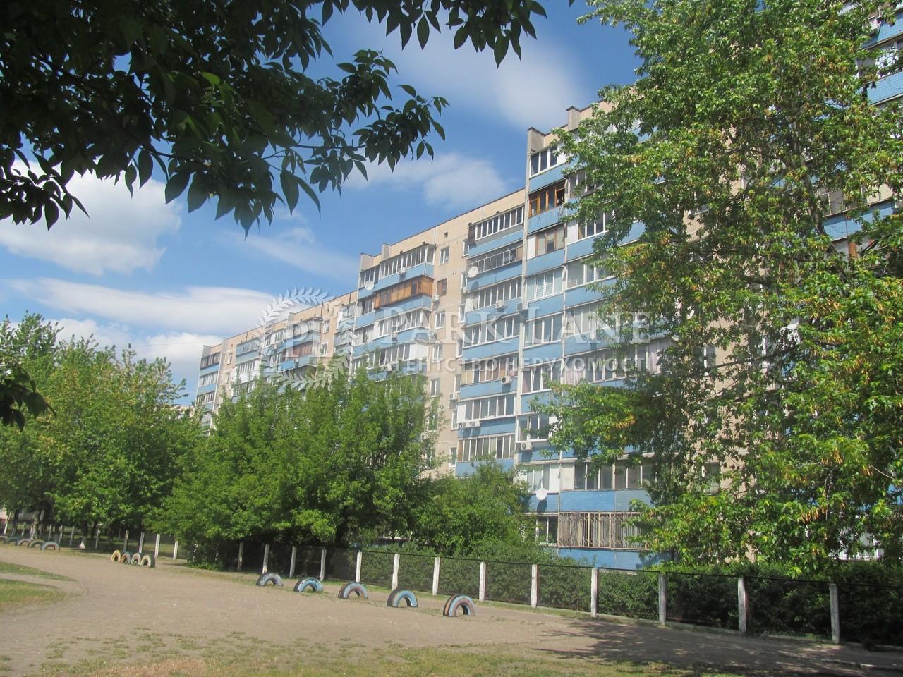 Квартира Z-772604, Маяковского Владимира просп., 22а, Киев - Фото 3