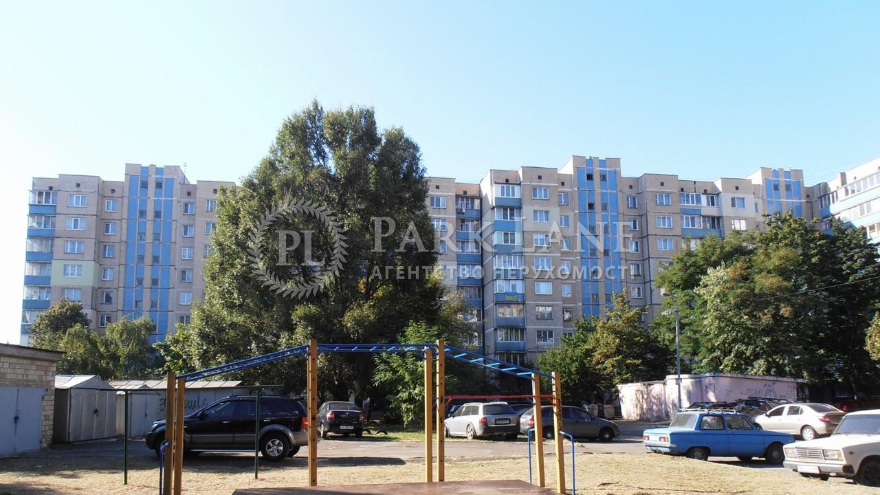 Квартира Z-772604, Маяковского Владимира просп., 22а, Киев - Фото 1