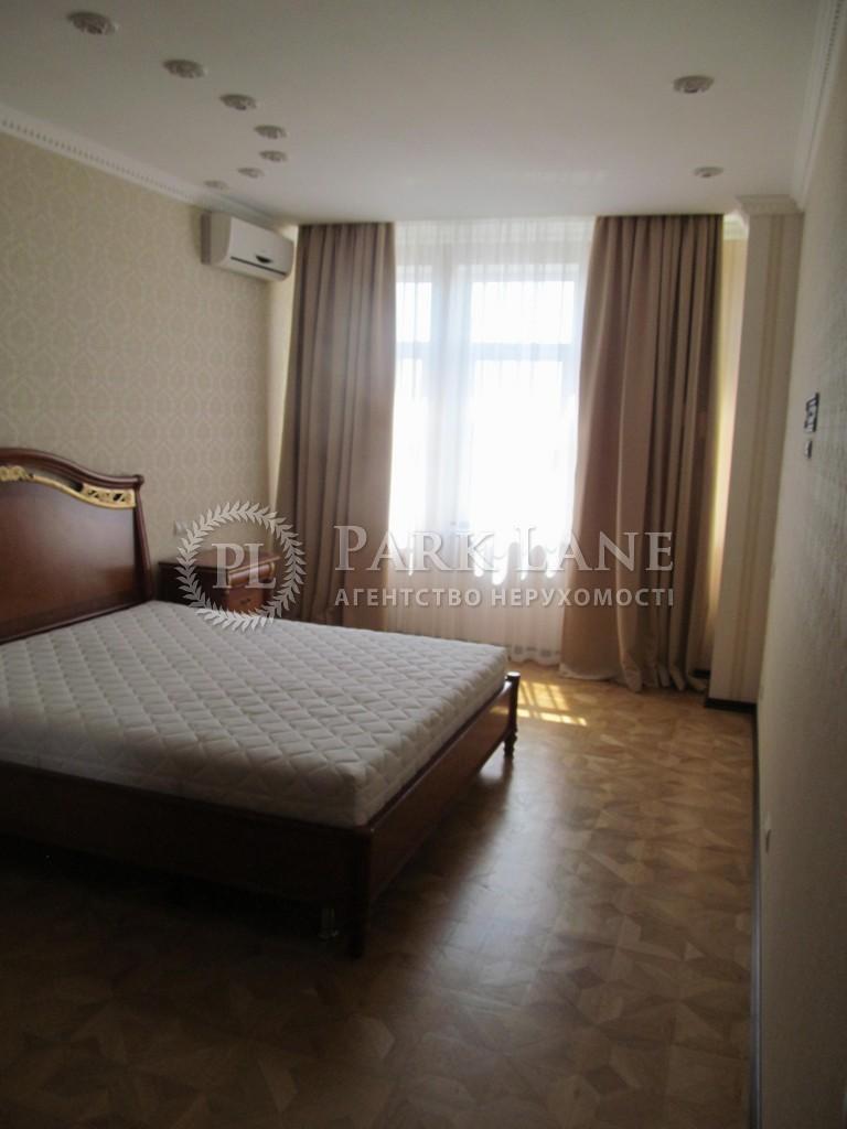 Квартира ул. Гончара Олеся, 35, Киев, J-23168 - Фото 5