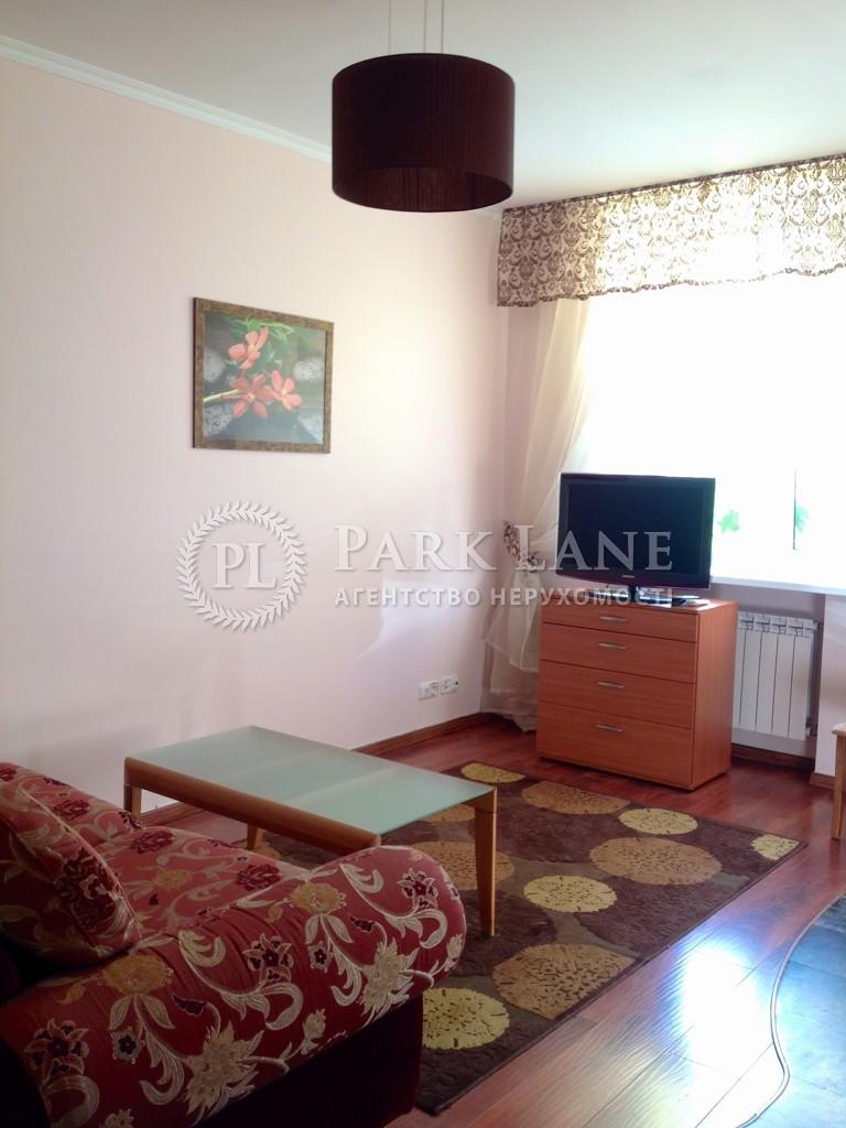 Квартира ул. Лумумбы Патриса, 7, Киев, Z-4104 - Фото 9